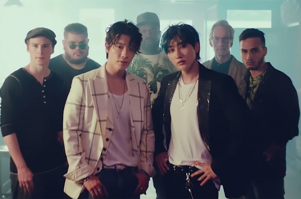 Super Junior D&E Dance All Over Town in Comeback ''Bout You