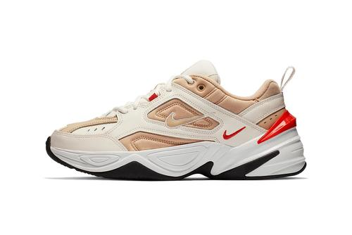 Nike's M2K Tekno Dad Shoes: 5 Things You Need to Know