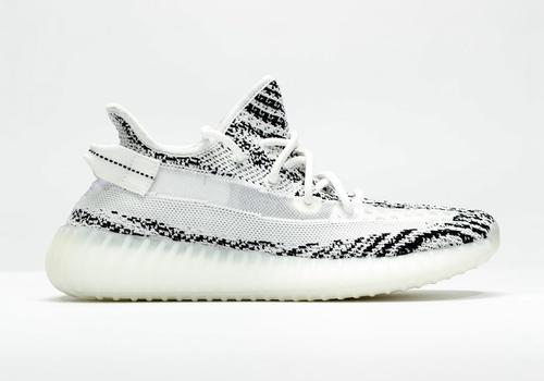 93b005f77817f Adidas Yeezy Boost 350 V2 Zebra 2.0 Sample Surfaces  First Look ...